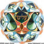 www.hebrewart.com