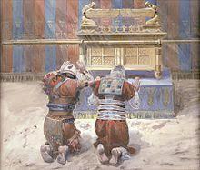 Torah Portion HaMakom: Re'eh
